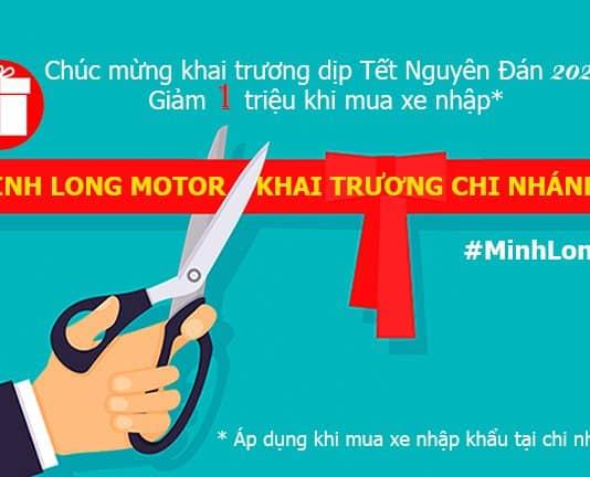 Minh Long Motor chi nhánh số 11