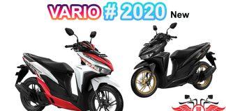 VARIO 2020