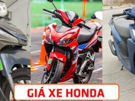 Giá xe Honda 2020